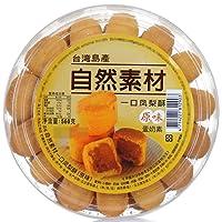 自然素材 一口凤梨酥(原味) 560g