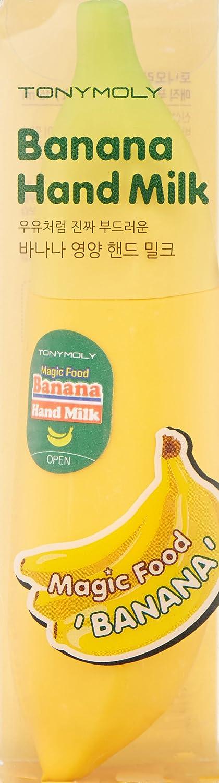 Tony Moly Crema de manos intensa - cuidado del cuerpo: Amazon.es: Belleza