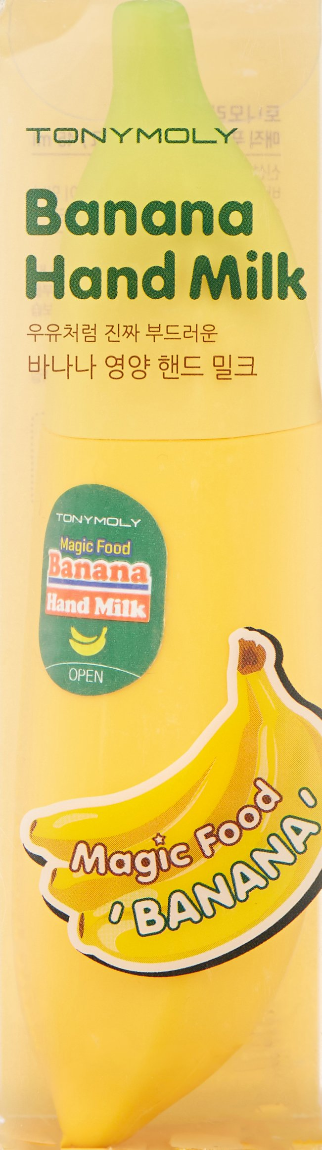 TONYMOLY Magic Food Banana Hand Milk by TONYMOLY (Image #2)