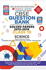 Oswaal CBSE Question Bank Class 10 Science Book Chapterwise & Topicwise Includes Objective Types & MCQ's (For March 2020 Exam) Paperback