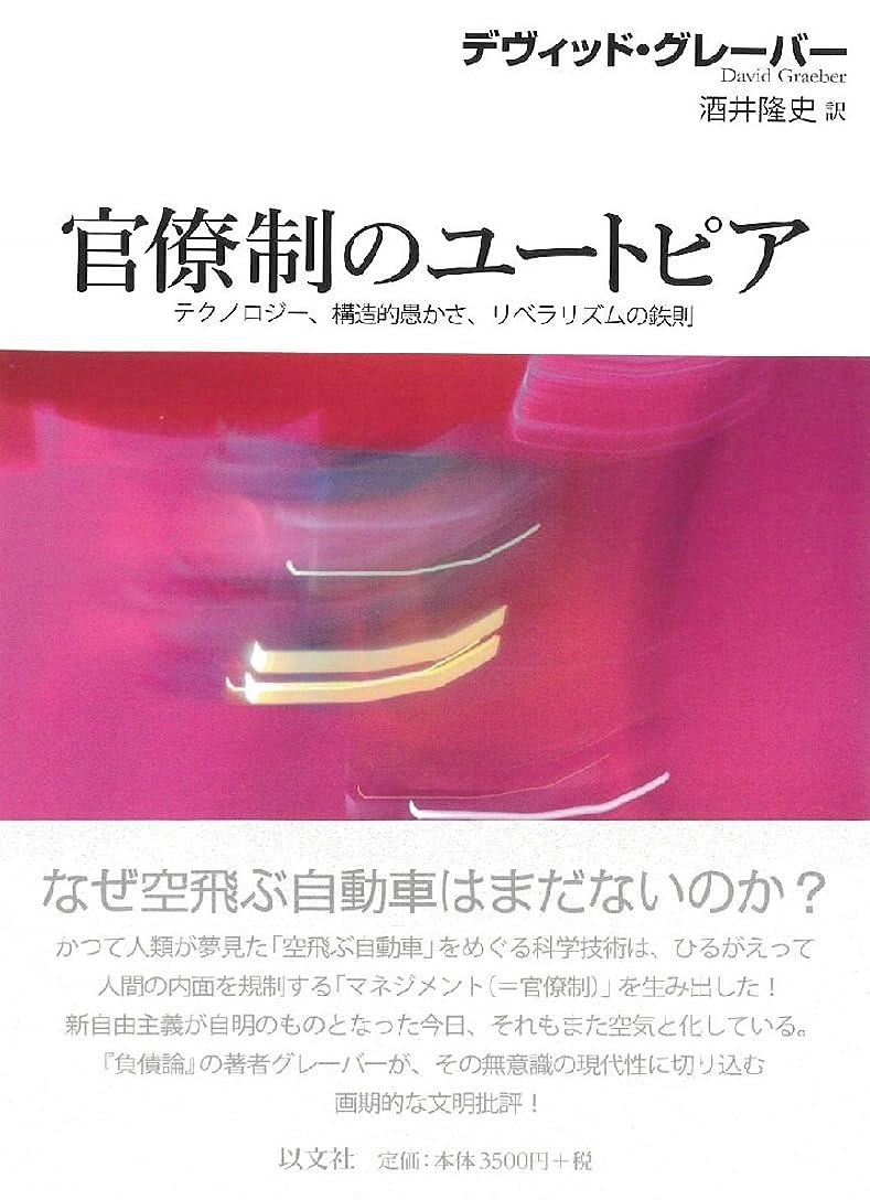 仕様第九オリエント世界一訪れたい日本のつくりかた