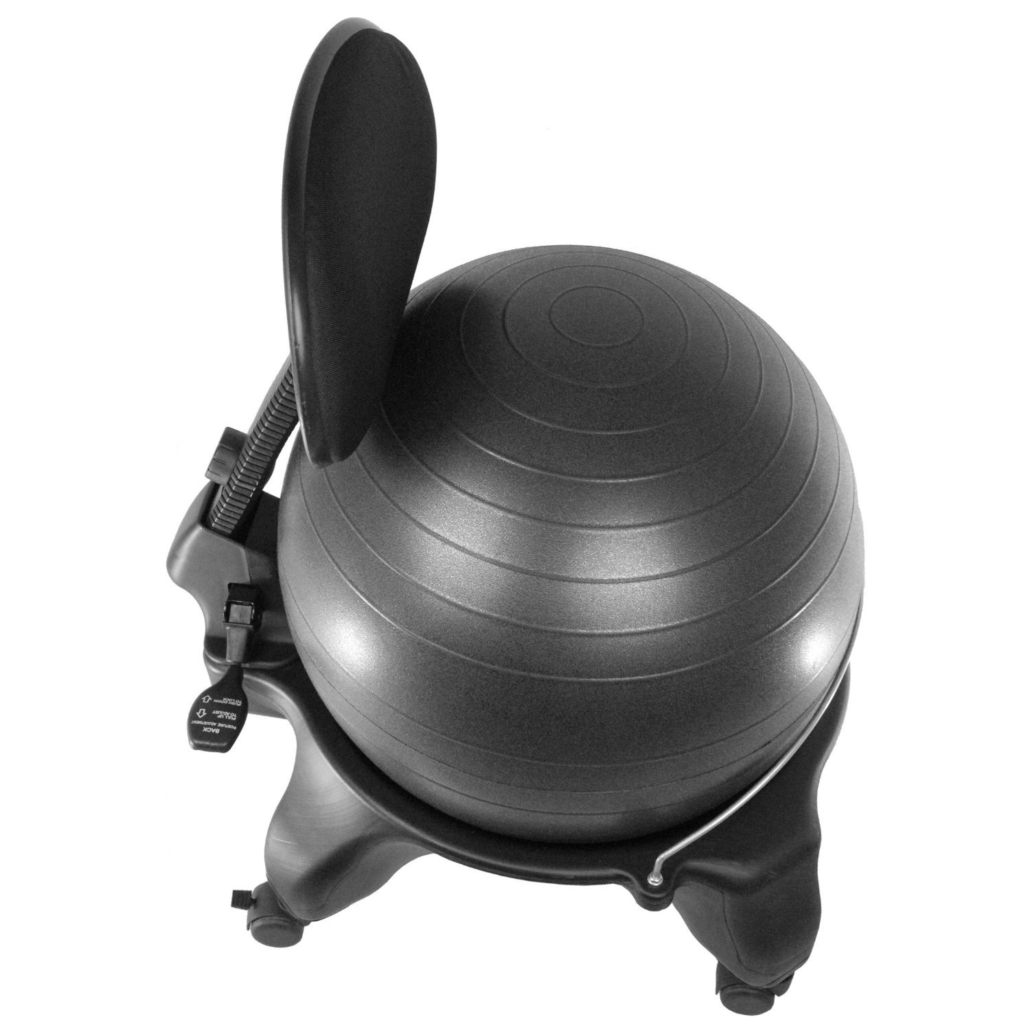 Sivan Adjustable Back Balance Ball Chair with Ball and Pump by Sivan Health and Fitness (Image #1)