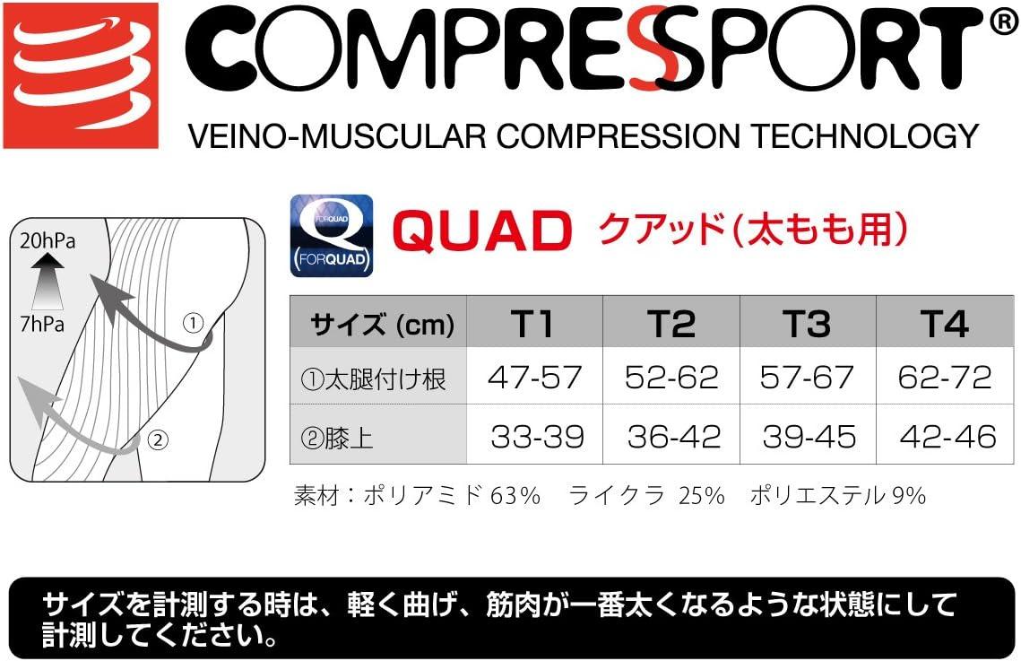 Compressport For Quad Manchon de compression