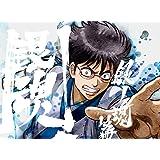 銀魂.銀ノ魂篇 4(完全生産限定版) [Blu-ray]