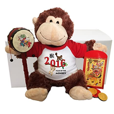 6263738f746 Amazon.com  Chinese New Year Gift Set - 2016 Year of the Monkey  Personalized Plush Chimp  Toys   Games