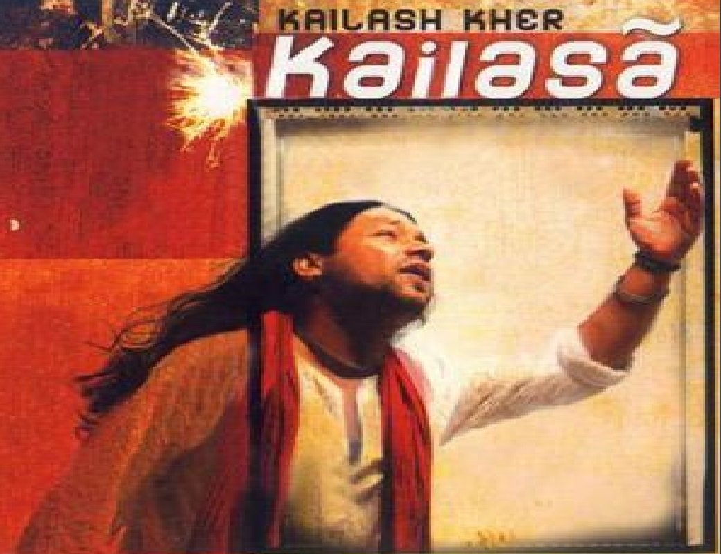Buy Kailasa Indian Bollywood Music Vinyl Lp Online At Low Prices