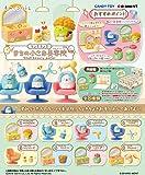すみっコまちの小さな美容院 フルコンプ 8個入 食玩・ガム (すみっコぐらし)