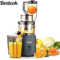 Juicer, Slow Masticating Juicer, Cold Press Juicer Machine Easy to Clean, Higher Juicer Yield and Drier Pulp, Juice Extractor with Quiet Motor and Reverse Function, Easy Clean, Large