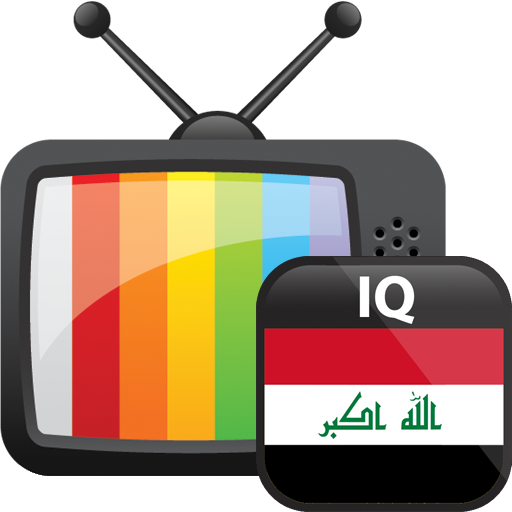 Amazon com: Iraq TV: Appstore for Android