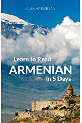 Learn to Read Armenian in 5 Days Paperback
