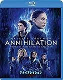 アナイアレイション-全滅領域- [Blu-ray]