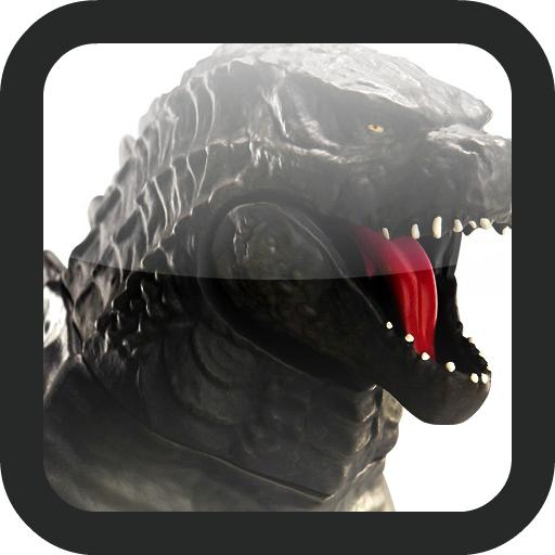 Godzilla My Friend (Godzilla Games)