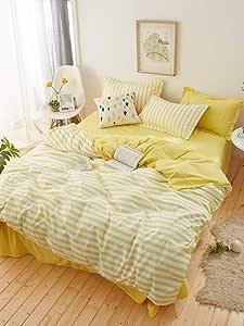 Yuan Duner Sabana Bajera 180X200 Algodon Egipcio,Fundas nórdicas de 3/4 Piezas Conjuntos de Funda nórdica a Rayas de Estilo Simple Moderno@2.2m Bed_Yellow,Cuidado fácil, Suave, Duradero: Amazon.es: Hogar