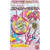 スター☆トゥインクルプリキュア プリキュアメイト (10個入) 食玩・ガム (スタートゥインクルプリキュア)