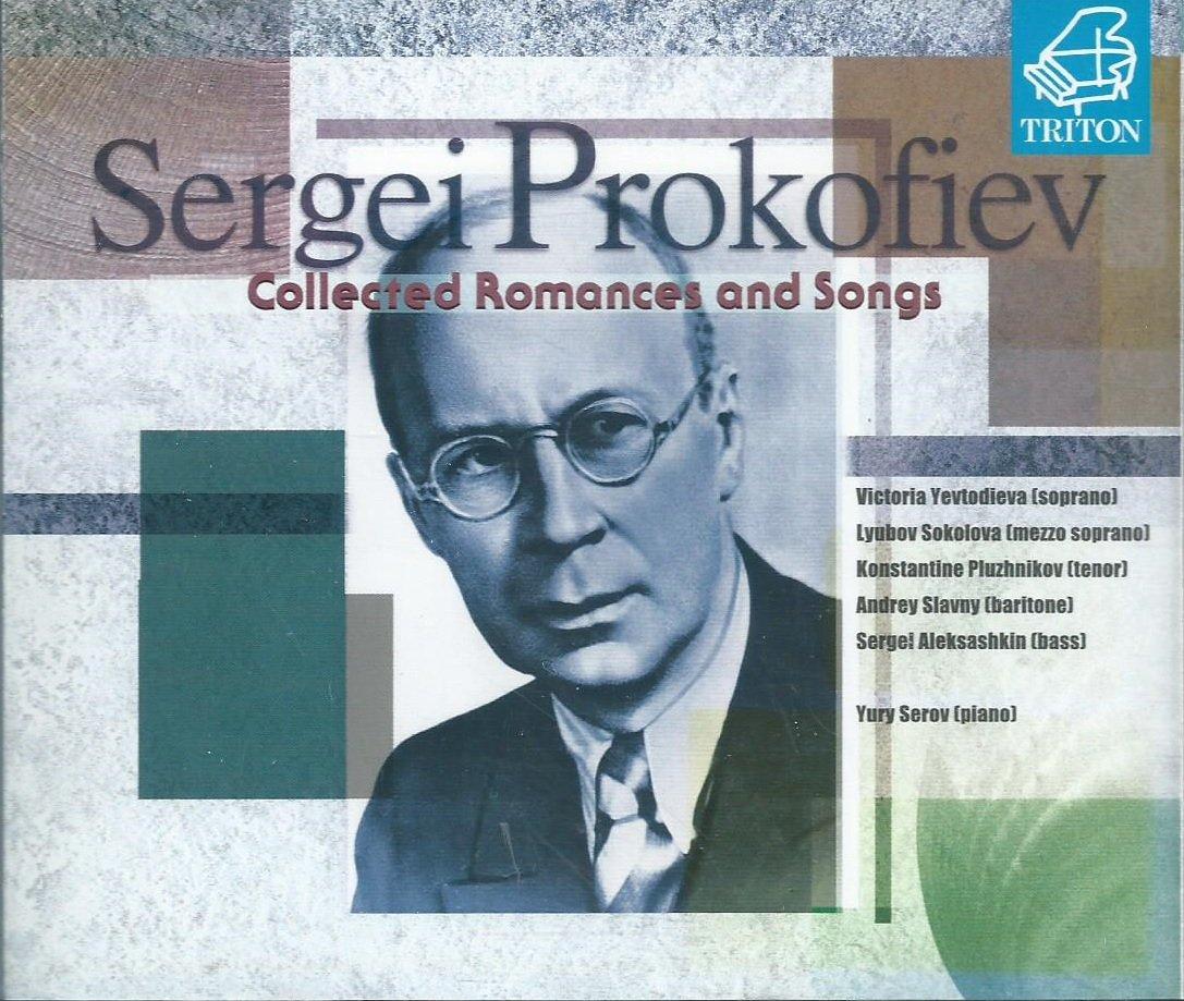 プロコフィエフ:歌曲全集 B00005EZGM