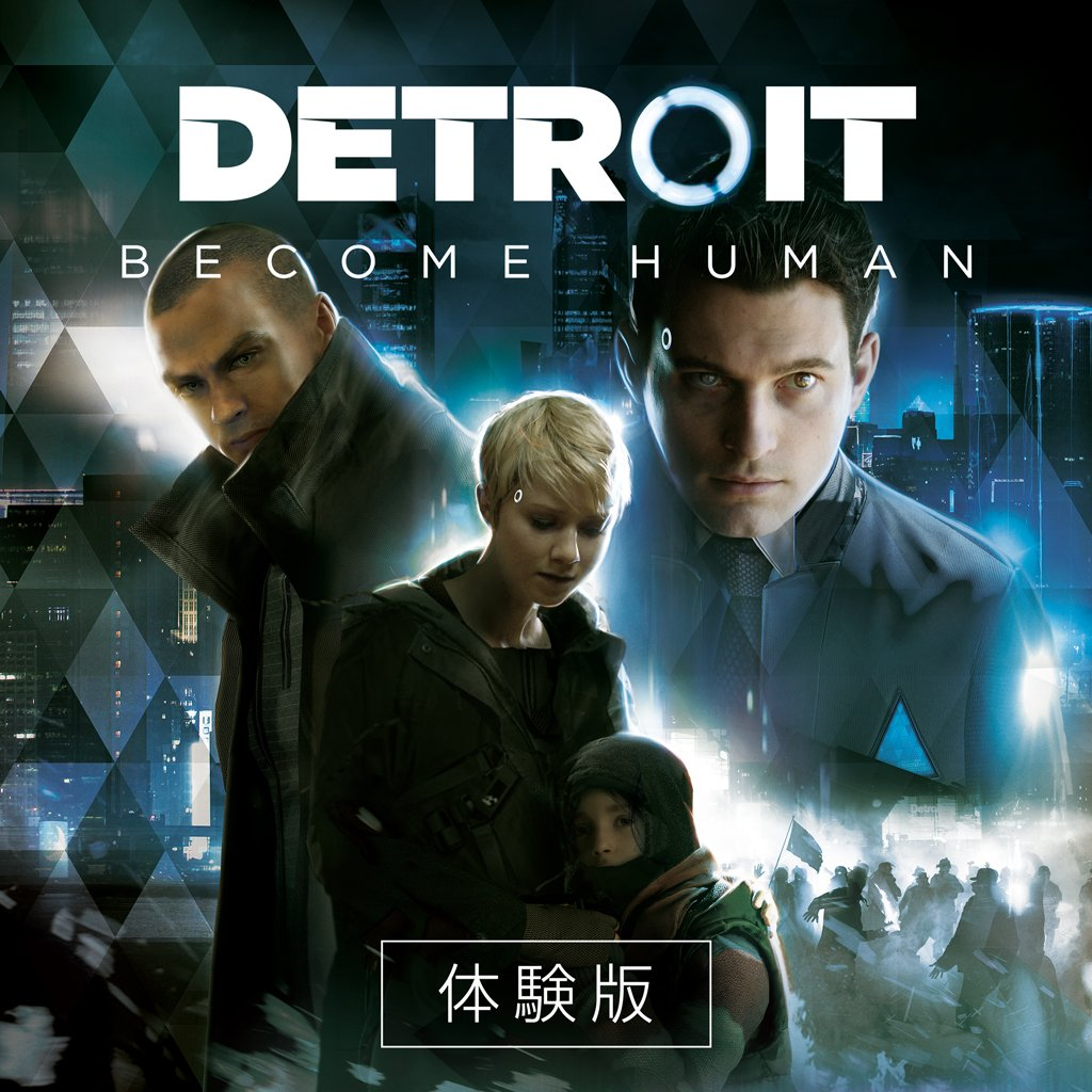 Detroit Wallpaper Company: Amazon.co.jp: Detroit: Become Human: ゲーム