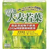 井藤漢方製薬 100%大麦若葉 100g