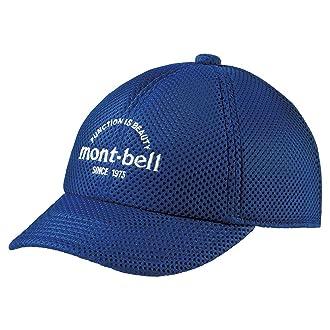 モンベル(mont-bell) 3Dメッシュキャップ Kid