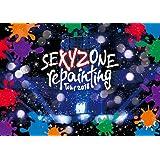 【早期購入特典あり】SEXY ZONE repainting Tour 2018(DVD通常盤)(オリジナルクリアファイル(A4サイズ)付き)