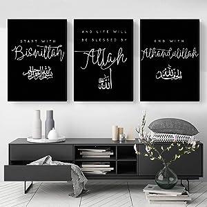 Modern Arabic Muslim Poster Black White Print Minimalist Canvas Painting Allah Islamic (Wall Art) Living Room Decoration (40x60cm) x3 No Frame