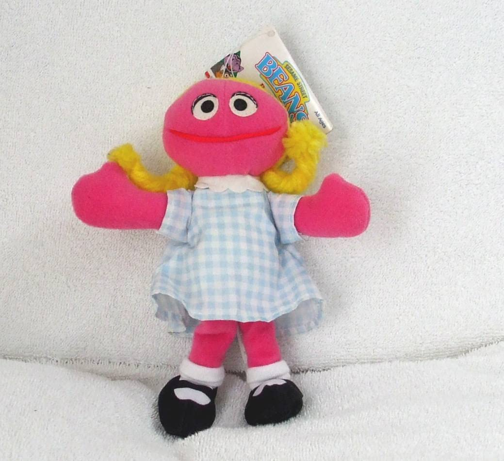 Sesame Street Beans 8 Plush Betty Lou Bean Bag Doll