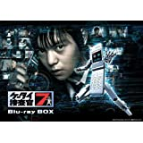 【Amazon.co.jp限定】ケータイ捜査官7 Blu-ray BOX (フォンブレイバー・セブン 等身大ステッカー付)