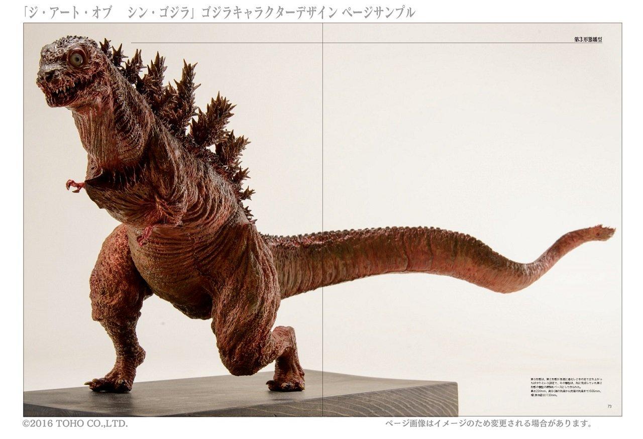 TOHO The Art of Shin Godzilla Art Works Book from JAPAN ...