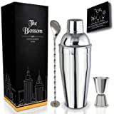 Cocktail Shaker Set Gift Box - 24 oz Stainless Steel Martini Mixer w/built-in Strainer - Double Jigger - Mixing Spoon - Recipe book by Blossom Wave