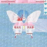 71tkxOaXHNL. SL160  - Whitney Fenimore - Battle Within (EP Review)
