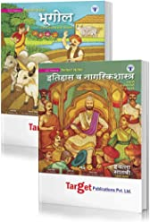 Amazon in: Target Publications: Std  7th