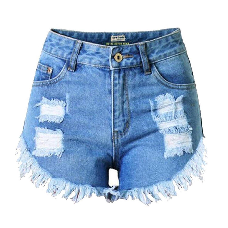 Fedi Apparel Women's Plus size Ripped Hole Irregular High Waisted Denim Shorts