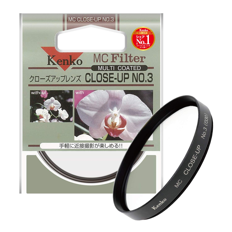Kenko Close-Up Lens 72mm MC No.3 Multi-Coated by Kenko