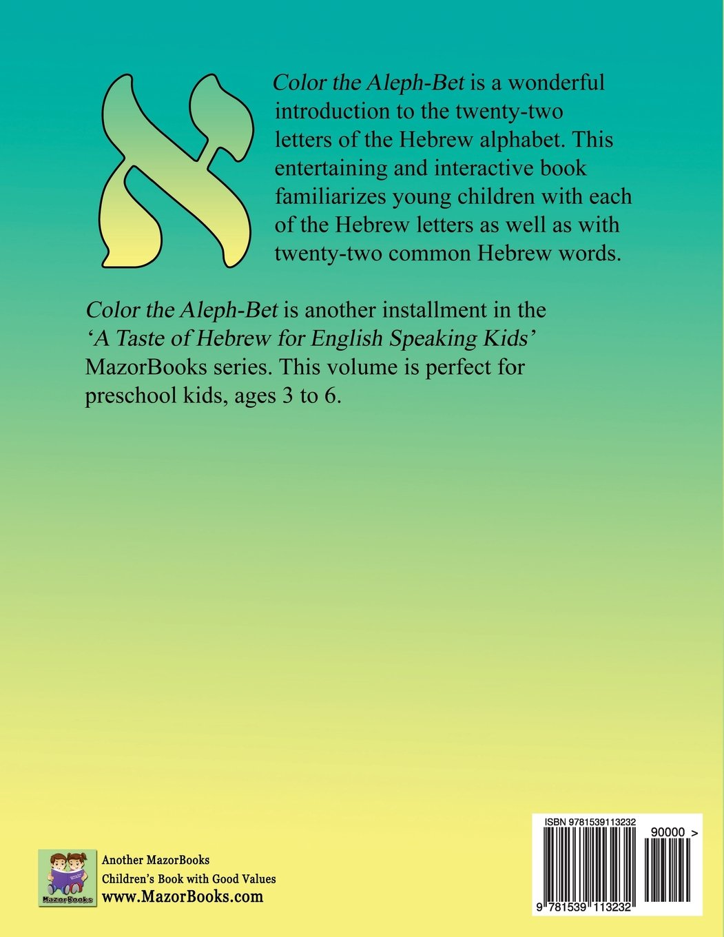Amazon.com: Color the Aleph-Bet: A Taste of Hebrew for English ...