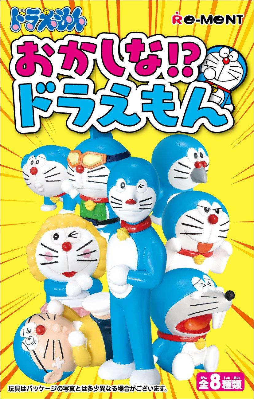 Lustige Doraemon 8 PC BOX (Candy (Candy (Candy gum) B00MMW86MS   Perfekte Verarbeitung  6516d5