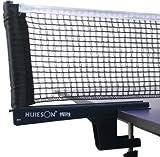 HoRoPii 卓球 ネット 支柱 セット 卓球台 国際規格 対応