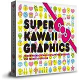 商用OK!スーパーかわいいグラフィックス(ロイヤリティフリーかわいいイラスト素材集)