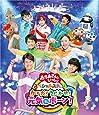 NHK「おかあさんといっしょ」スペシャルステージ からだ!うごかせ!元気だボーン![Blu-ray](特典なし)