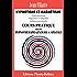 Hypnotisme et Magnétisme: Cours Pratique Complet