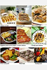 Insider to Chinese food menus : Easy way of ordering Chinese food in restaurants Kindle Edition