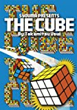 THE CUBE [DVD]