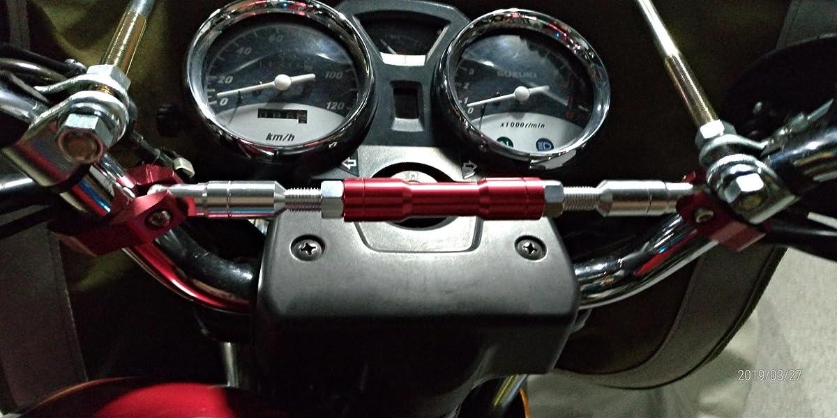 Yiteng-Yiteng-アルミブレース-オートバイハンドルバー-おしゃれ-バイク-ハンドル-ブレース-調整可能なクロスバー-クランプの直径22mm適用(シルバー)