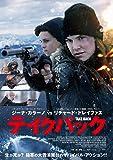 テイクバック [DVD]