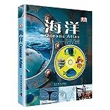 DK儿童科普书系:海洋(附光盘1张)