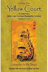 Yellow Court (Yellow Court Series) (Volume 1) Paperback