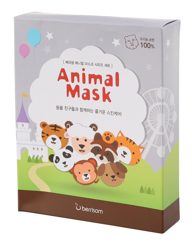 Berrisom Animal Mask Sheets 7 Series Set-Tiger Panda Raccoon Sheep Cat Dog Monkey