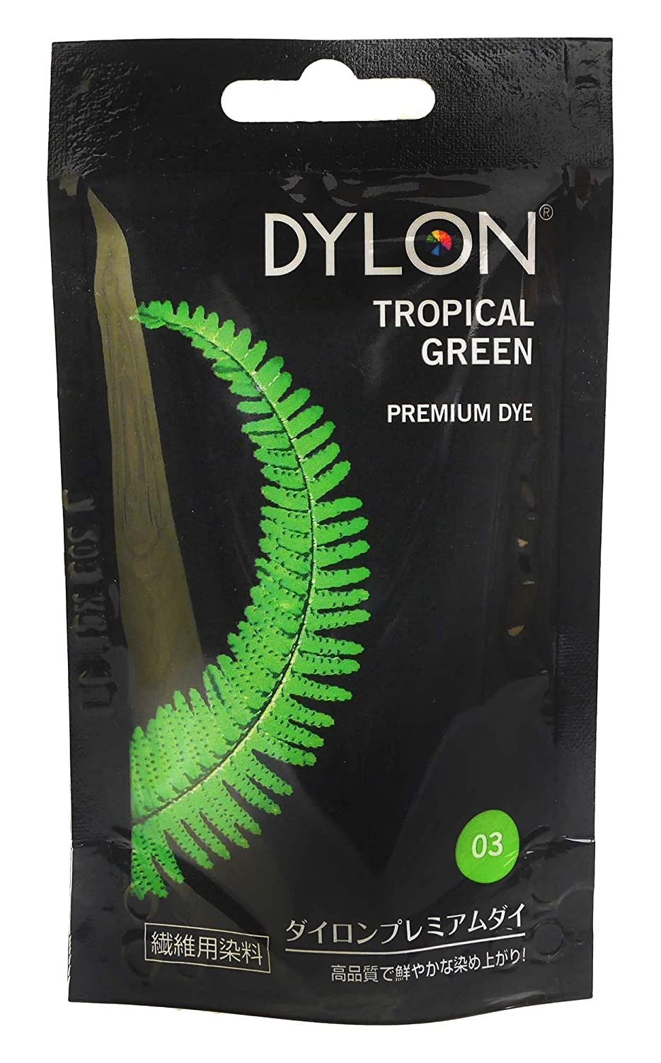 DYLON® Hand Dye 50g - Full Range of Colours Available! (Jeans Blue) Henkel