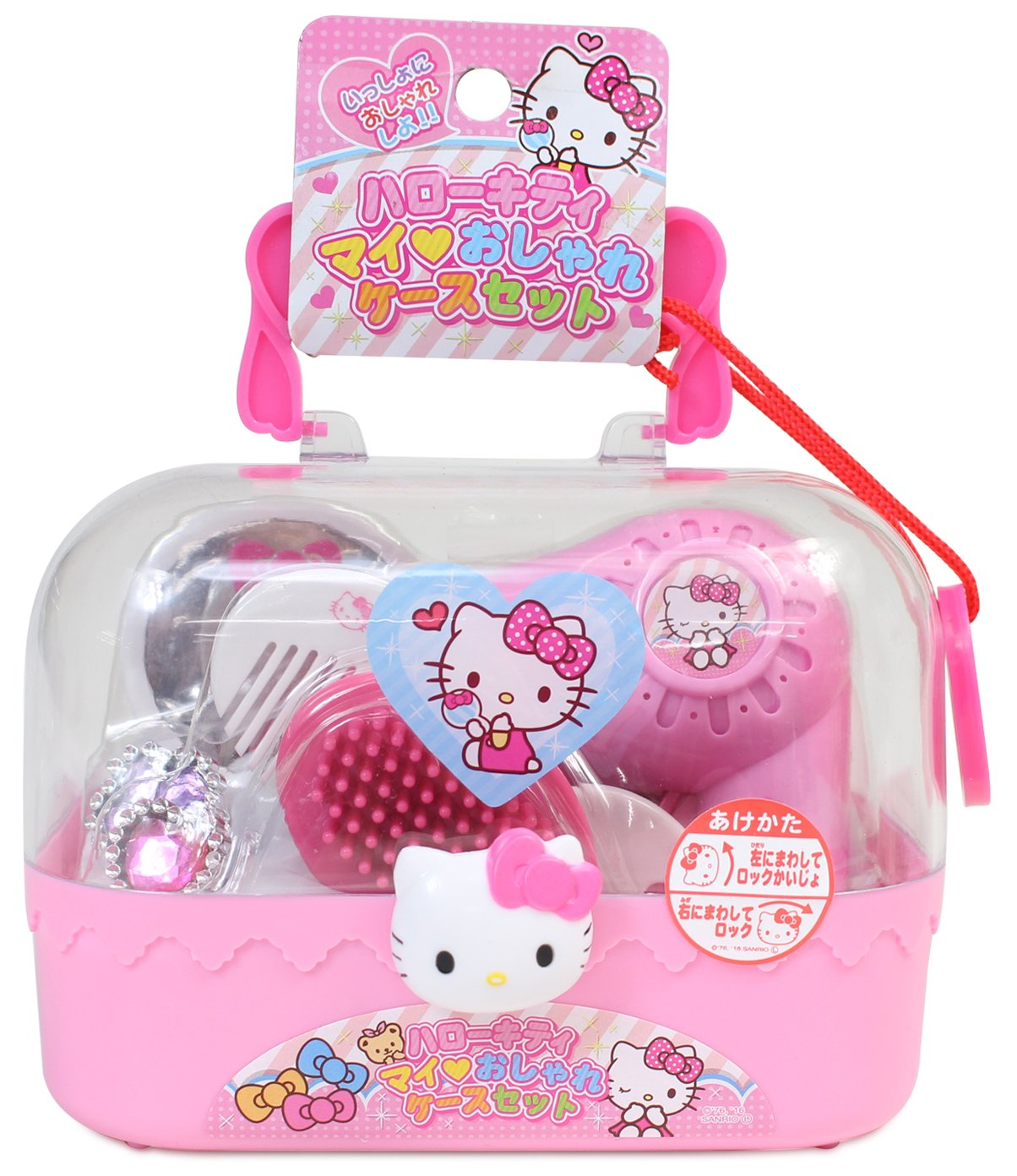 6d44f8bea Amazon.com: Hello Kitty Pink Styling Case with Various Beauty Accessories ( Japan Import): Toys & Games