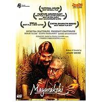 Mayurakshi