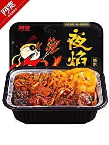 Akuan self-heating smokeless barbecue cold water self-boiling shepherd's purse spicy spicy hot pot fast food lazy person self-help convenient dry mixing pot