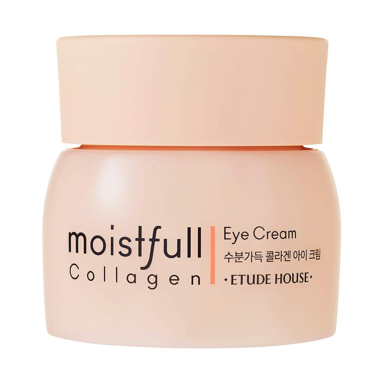 ETUDE HOUSE Moistfull Collagen Eye Cream 28ml - Skin Care Facial Moisturizing Night Eye Cream - Best Anti Aging Eye Cream for Women